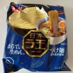 日清ラ王のつけ麺は乾麺系のつけ麺の中で最強かも