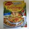 ドイツで買ったスープシリーズ!FRÜHLINGS 編