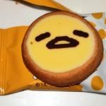 ぐでたま仕立て風タルトクッキーはプリンっぽくていいね。