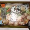 海千の博多もつ鍋 醤油味を食べたぞ!!