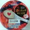恋リッチ杏仁豆腐の舌触りは最高!