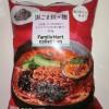 ファミマの黒ごま担担麺、美味い!