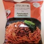ファミマの汁なし担担麺は手軽で美味い!