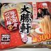 大勝軒監修の豚骨魚介つけ麺に大山ハムの焼き豚をトッピング!