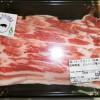ふるさと納税でもらったお肉でお好み焼きを作る!
