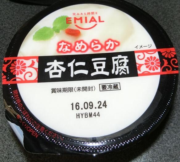 CIMG3936