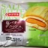 ヤマザキの塩バターデニッシュは期待からは外れてたかな。
