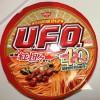 UFOの紅坦々焼きそばは大ヒットだ!