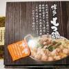 最低でも年に1度は食べたい。海千の博多もつ鍋を頂きました!