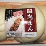 紀文の肉まんはデカくて美味い!