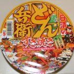 どん兵衛すき焼きうどんは「すき焼き感」は弱いけど大豆ビーフが美味い
