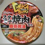 日清デカブトのスタミナ焼肉風味豚骨醤油を食べてみた