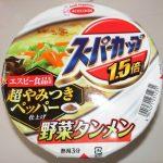 スーパーカップの野菜タンメンはイマイチ!
