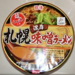 日清の濃厚札幌味噌ラーメンはお店の味に近い!