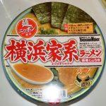 麺ニッポンの横浜家系ラーメンは濃厚でうまし!
