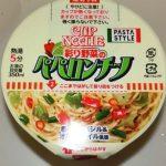 カップヌードルの彩り野菜のペペロンチーノ、超美味い!