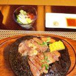 皆生温泉の松月で懐石料理を食べてきた