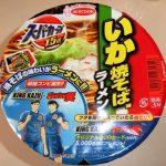 スーパーカップの「いか焼きそばラーメン」を食べてみた