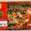 マルちゃん焼きそば「極み太麺」お好みソース味もいいね!