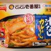 カトキチのCoCo壱番屋監修 「汁なしカレーまぜうどん」はなかなか!
