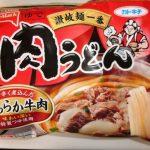 カトキチの肉うどん、美味い