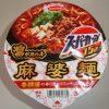 スーパーカップの麻婆麺は不味い・・・。
