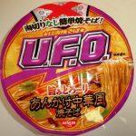 日清UFOの「旨みとろ~り あんかけ中華風焼きそば」は美味い!
