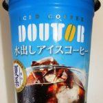 ドトールの水出しアイスコーヒーはまぁ普通だな。
