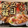 ニチレイのレンジでふっくらパラっと五目炒飯は量が多くて美味い!