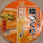 マルちゃん麺づくりの合わせ味噌は文句無しの一杯!
