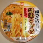 マルちゃん麺づくりの「醤油とんこつ」は味噌味には敵わないけど美味しい