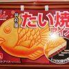 井村屋の「たい焼アイス」は傑作だ!