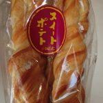 なんぽうパンの「スイートポテト」は美味いけどコスパが・・・。