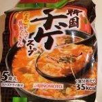 クノールの「韓国チゲスープ」はかれぇ。