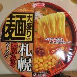 エースコックの「札幌濃厚みそラーメン」美味し!