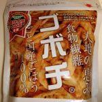 ゴボウチップスの「ゴボチ」はゴボウの甘さが引き立つウマサ!