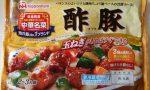 日本ハムの中華名菜の酢豚はちょいと酸味が強いかなぁ。