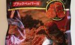 大豆で作ったジャーキー SOY JERKYは正にカバヤの傑作!