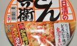 どん兵衛の鬼かき揚げ天ぷらうどんは確かに美味い。