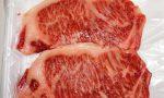 大阪府の泉佐野市からふるさと納税の返礼品として頂いたサーロインステーキを焼く!