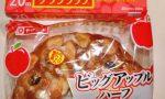 ヤマザキパンのビッグアップルハーフはデカイ!味はそこそこ