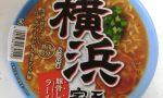 サッポロ一番の旅麺「横浜家系」豚骨しょうゆラーメンは不味い