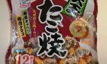 八ちゃんの大玉たこ焼きはコスパ悪いけど確かに美味い!