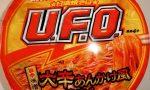 UFOの「大辛あんかけ風焼きそば」は思ったほど辛くなくいけど、美味い!