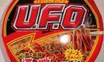 UFOの濃い濃いソースはどれくらい濃いのだろうか?