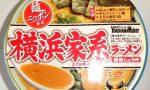 麺ニッポンシリーズの「横浜家系ラーメン」は濃厚で良い感じ。