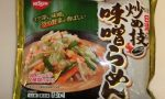 日清の「炒め技味噌らーめん」は手軽で美味い