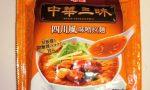 明星の「中華三昧四川風味噌拉麺」は辛みが強くて良いね!