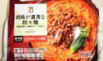 セブンイレブンの「胡麻が濃厚な担々麺」は具材が多くて美味い!